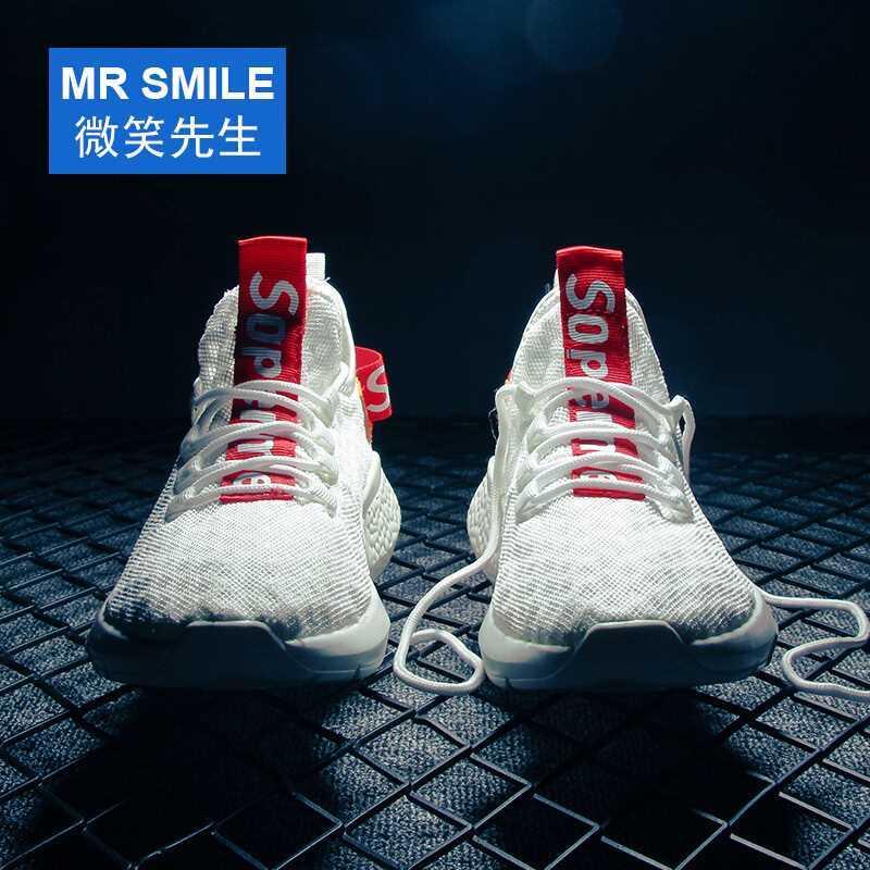 微笑先生MR SMILE透�饩W�t跑步潮流休�e�\�踊@球男鞋白�t39