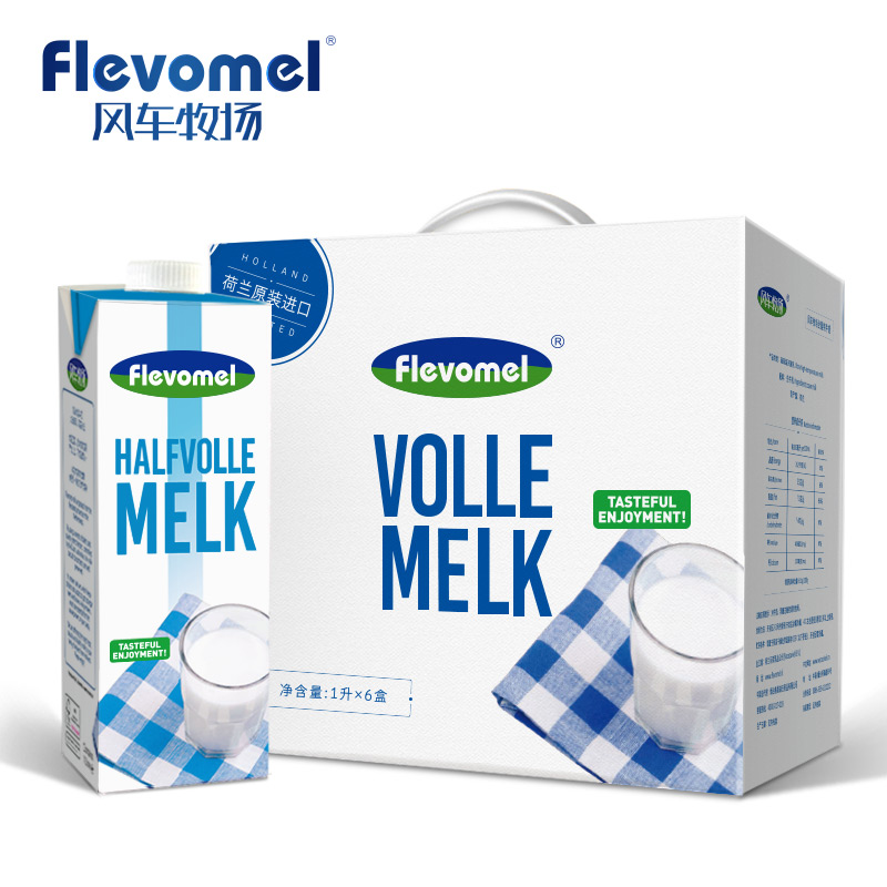 ~天貓超市~風車牧場荷蘭 部分脫脂純牛奶1L^~6盒 精美