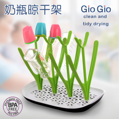 GioGio baby bottle drying rack drying rack drain stand cold water cup shelf baby tableware storage box box