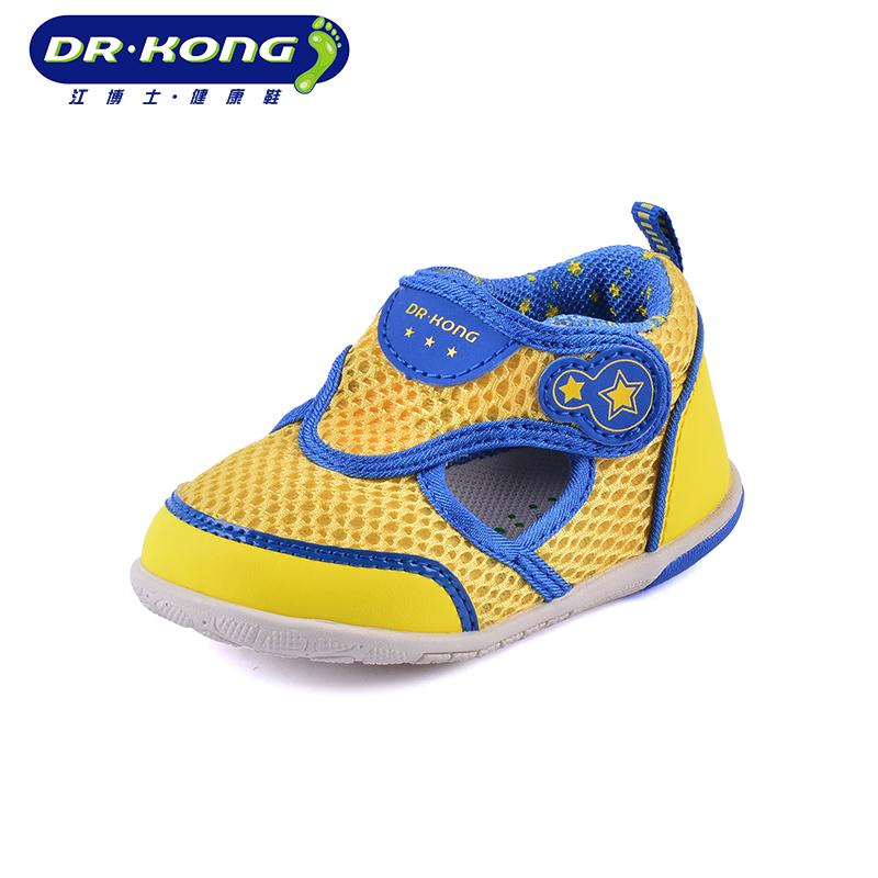 drkong江博士童鞋 嬰兒鞋步前鞋軟底機能鞋0^~1歲男女寶寶鞋