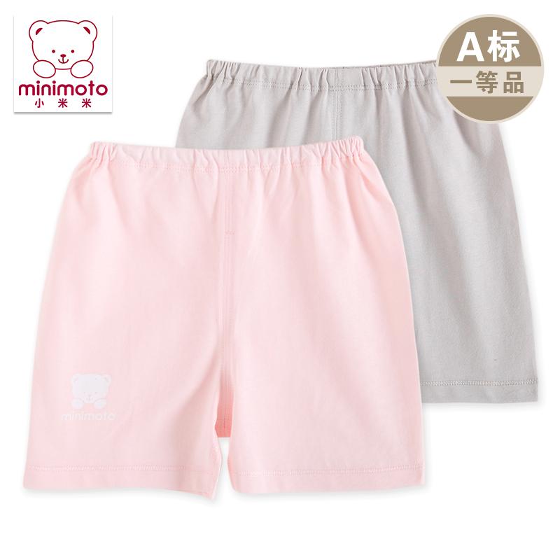 小米米寶寶可開襠短褲 minimoto男女童 短褲 嬰兒純棉褲子