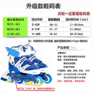 鞋全套装直排轮滑闪鞋溜冰鞋旱冰鞋可调滑10直儿童更多极限运动me价格