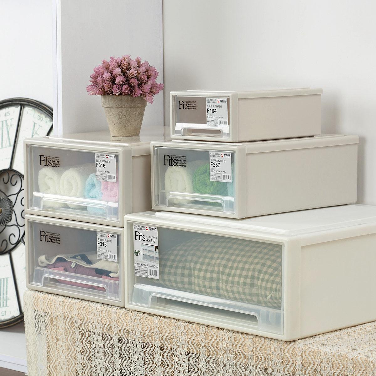 Tenma天馬FITS收納盒抽屜整理箱 可疊加收納箱衣服整理櫃45正方