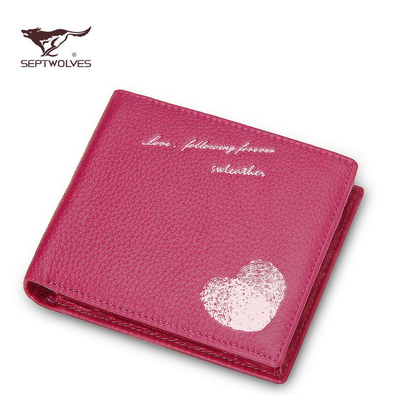 七匹狼情侶錢包 男真皮短款 女士錢包 可愛 正品牛皮錢夾皮夾