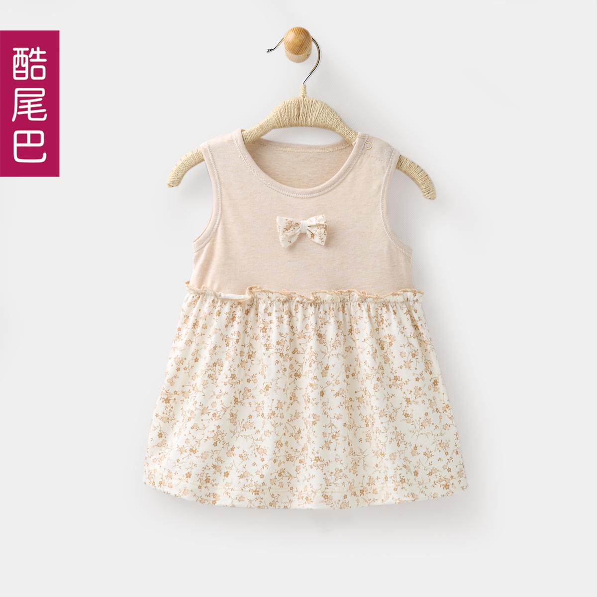 酷尾巴 女寶寶夏裝裙子 0~1歲女嬰連衣裙 女童 純棉短袖公主裙