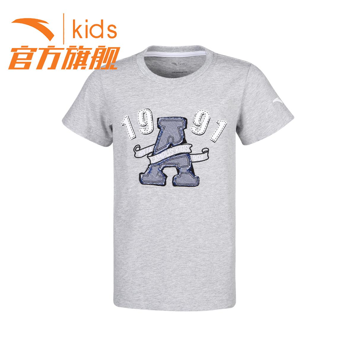 安踏 純棉男童夏裝T恤大童男裝  兒童圓領短袖潮