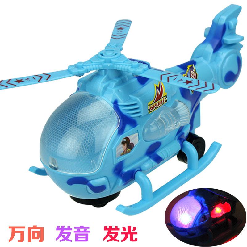 音乐闪光万向飞机 电动直升机 儿童玩具飞机发光玩具特价批发