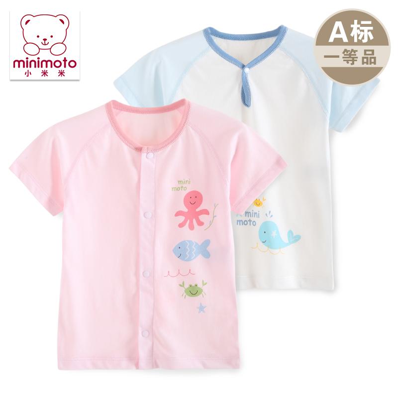 小米米嬰兒短袖上衣 男女寶寶純棉T恤 minimoto小童打底衣服春夏