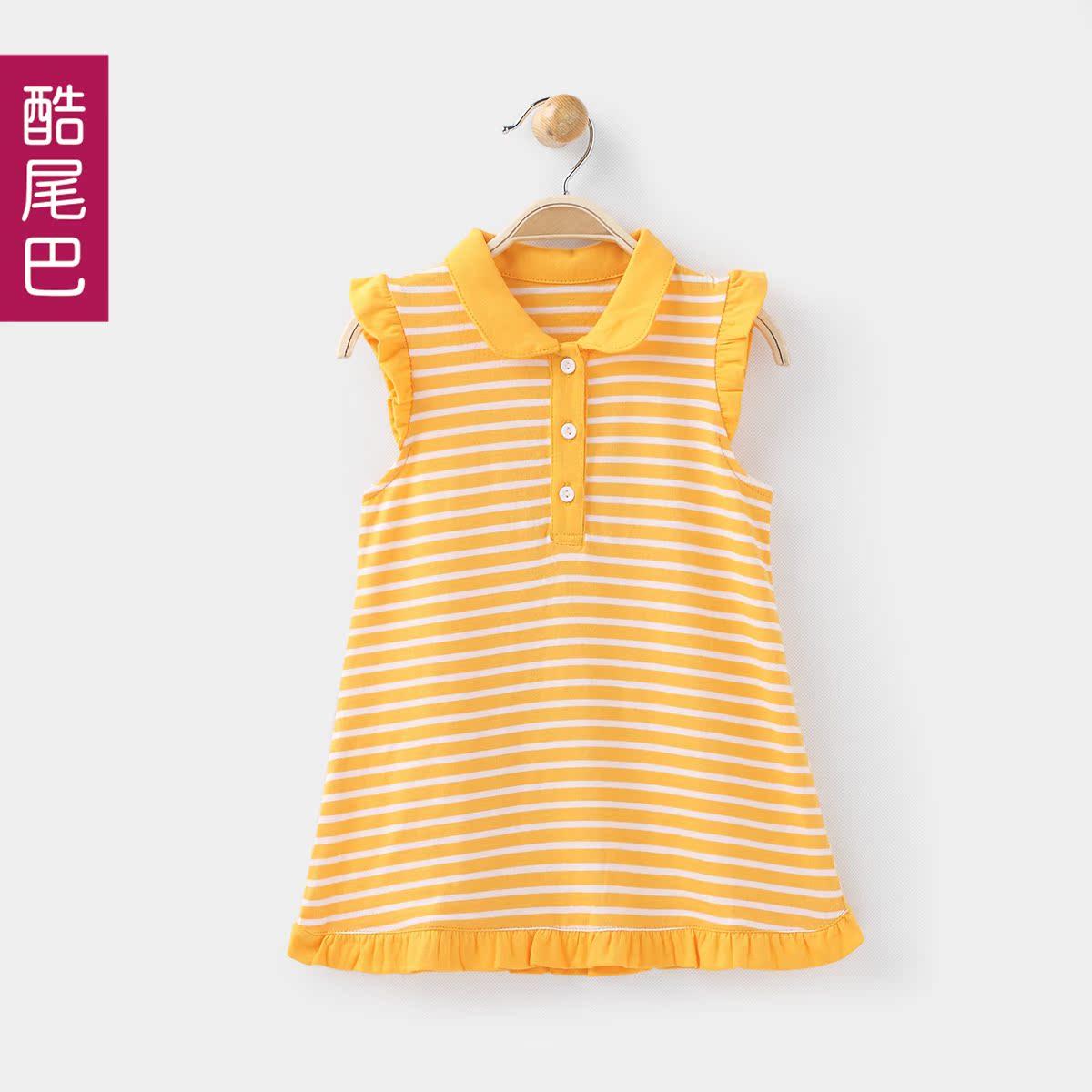 女寶寶夏裝 吊帶背心裙純棉春裝0~1歲女嬰短袖吊帶裙女童公主裙子