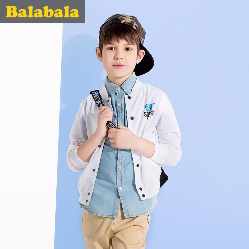 巴拉巴拉男童純棉 夏裝