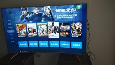 请问真实评测海尔55H71G电视怎么样呢??说说使用感受海尔55H71G电视好不好用呢?
