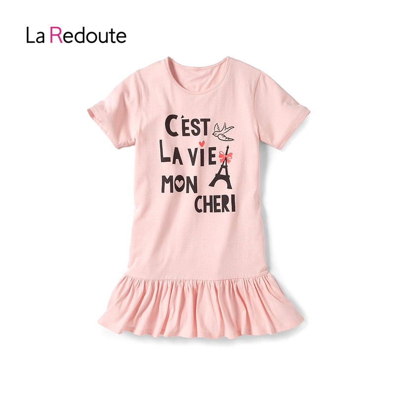 樂都特 女嬰童字母印花連衣裙 KS701
