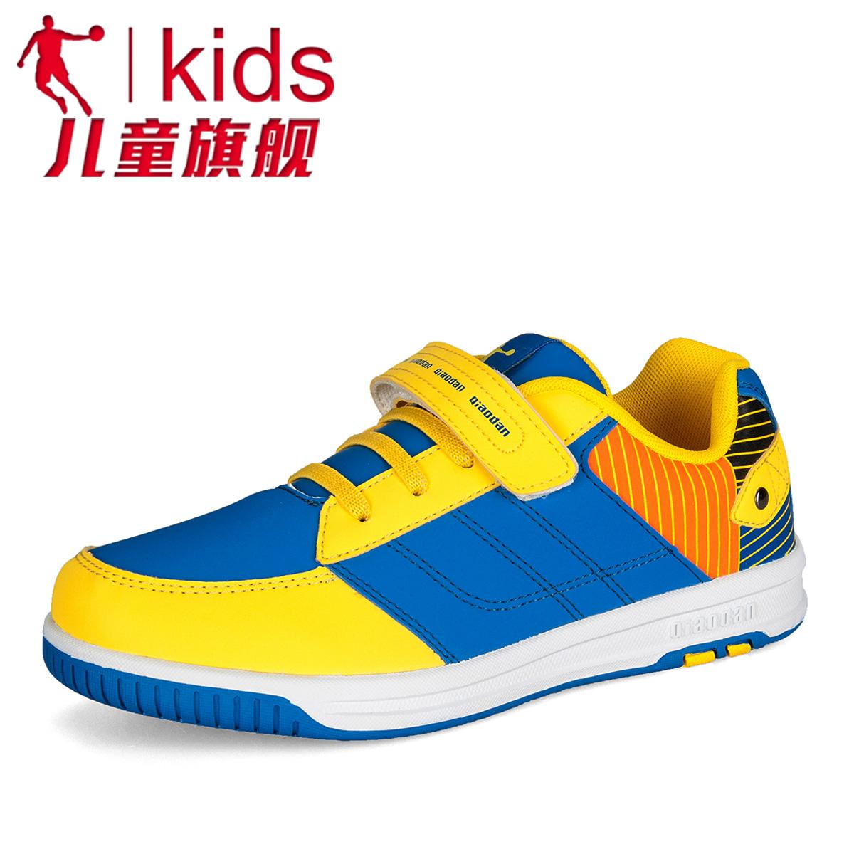 喬丹童鞋 學生板鞋男童鞋春款 鞋 兒童 鞋防滑耐磨鞋子男