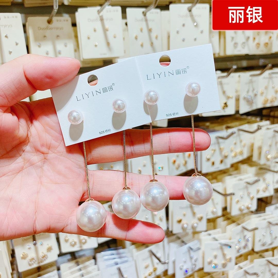 Liyin S925 pure silver female earrings pearl Tassel Earrings long womens Earrings counter quality new star