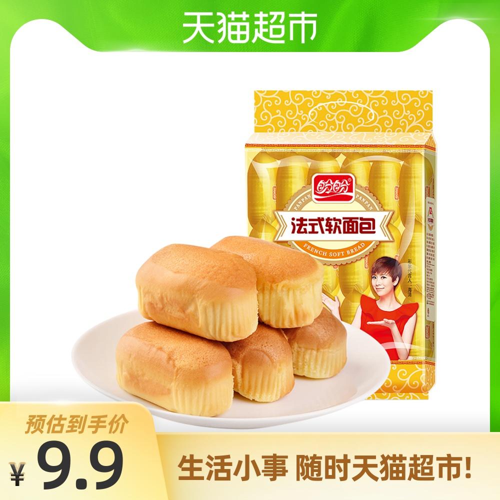 盼盼法式软面包400g/袋营养早餐糕点口袋面包批发休闲零食品小吃