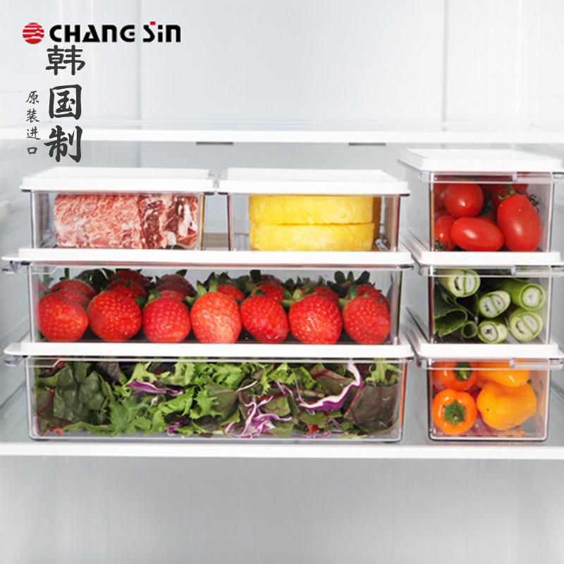 24.50元包邮韩国进口家用冰箱食品保鲜盒套装长方形塑料五谷杂粮密封收纳盒子
