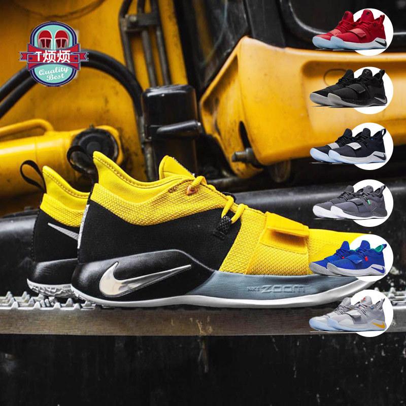 Nike PG 2.5保罗乔治泡椒黑黄黑白游戏机实战篮球鞋BQ8453 BQ8391