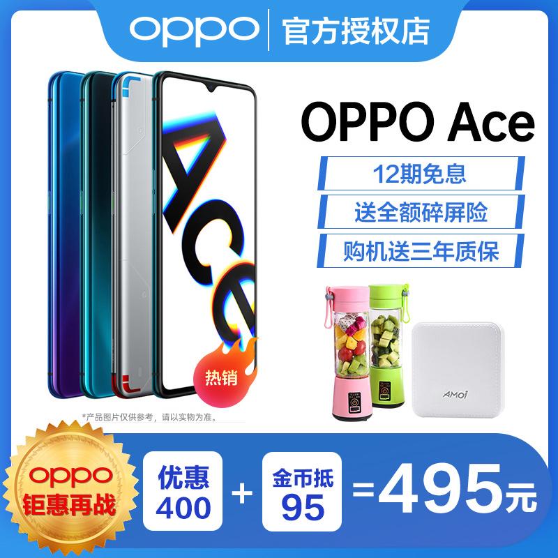 12期免息 OPPO Reno Ace高达版手机opporenoace renoace oppoacea