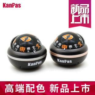 指南针 高精度 KANPAS汽车摆件车载式 行驶专用刻度 车用指南针