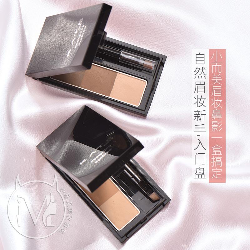 日本 KATE凯婷自然立体造型三色眉粉鼻影  防水防汗新手学生EX-7图片