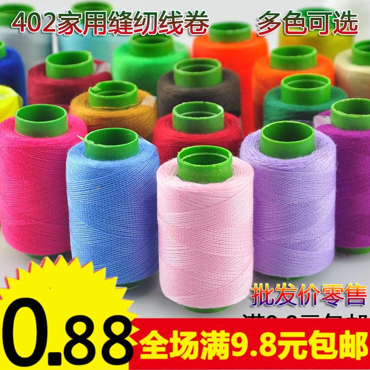 Швейные машины / Ручные швейные машины Артикул 544588206053