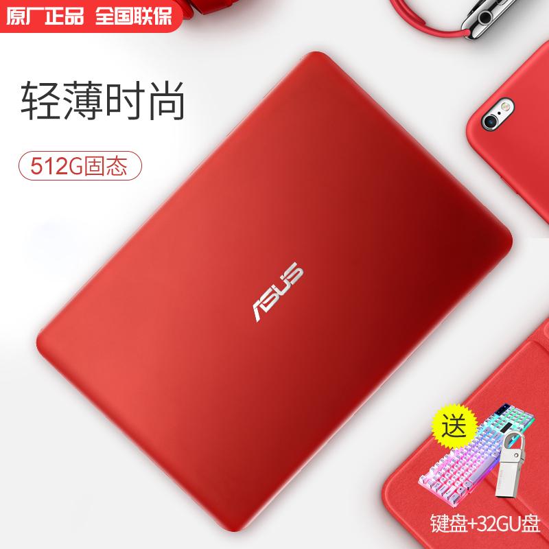 Asus/华硕E402商务便携学生14英寸四核全新笔记本电脑超薄款