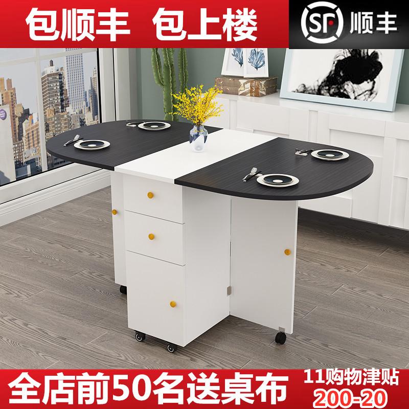 折叠桌家用长方形餐桌4人6小户型简约易多功能可伸缩移动吃饭桌子