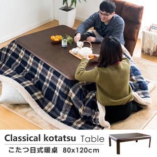 和室取暖桌 日本暖桌榻榻米被炉桌こたつ实木矮桌子茶几和风日式