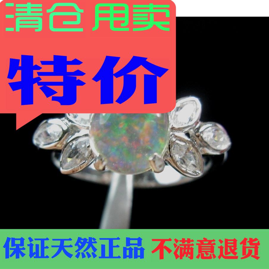 促销欧美韩式流行珠宝首饰彩色宝石火欧泊女款戒指包邮生日礼物10