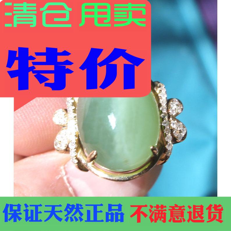 珠宝彩色宝石证书台湾和田玉软玉猫眼18k黄金钻石戒指女款式包邮
