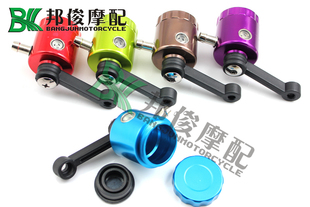 Motorcycle accessories modified pieces CNC brake oil brake pump oiler oiler cup oil cup with bracket