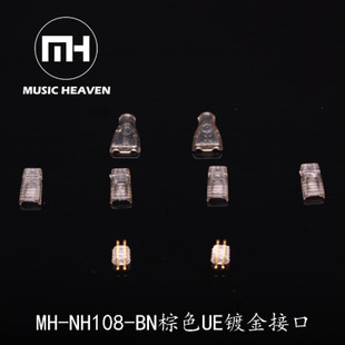 Music Heaven MH-NH108  UE TF15  TF10 5PRO F3 耳机升级线插针