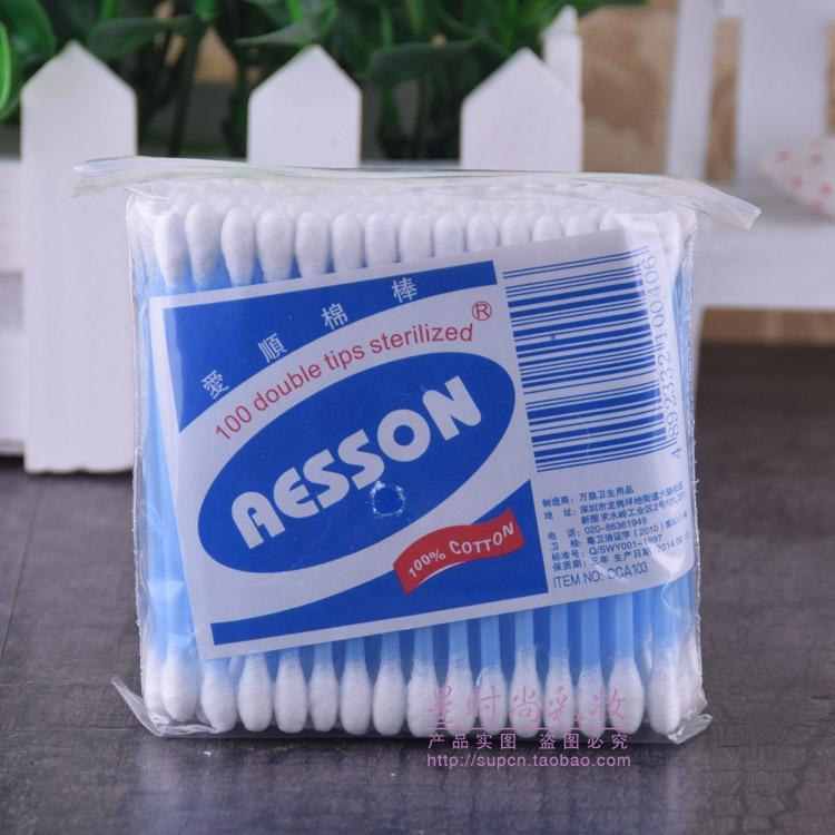满28元免邮AESSON/爱顺无菌塑料杆纯棉双头棉签不含荧光剂约100支