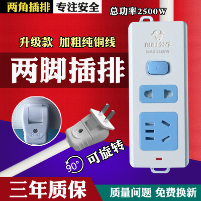 Bull socket two-two-pin hole two conversion plug terminal block socket with switch custom short line