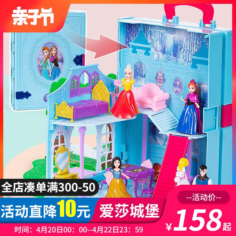 高档3d过家家女孩玩具爱莎艾沙生日城堡36娃娃屋房子冰雪奇缘公主