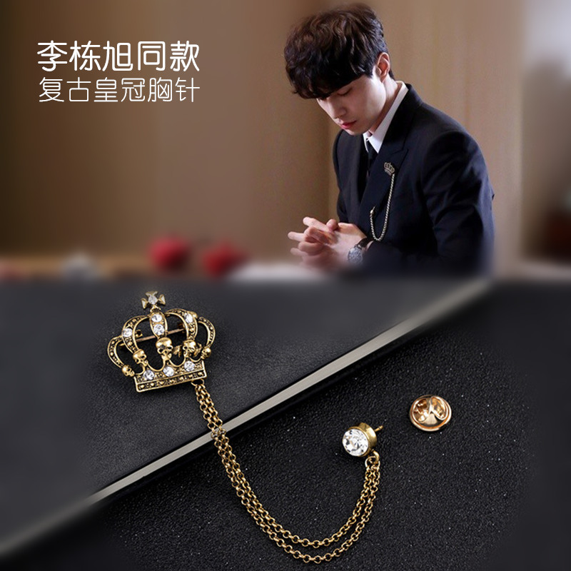 Mens Brooch retro crown suit accessories Li Dongxu the same style of Japanese and Korean elite literary style is exquisite