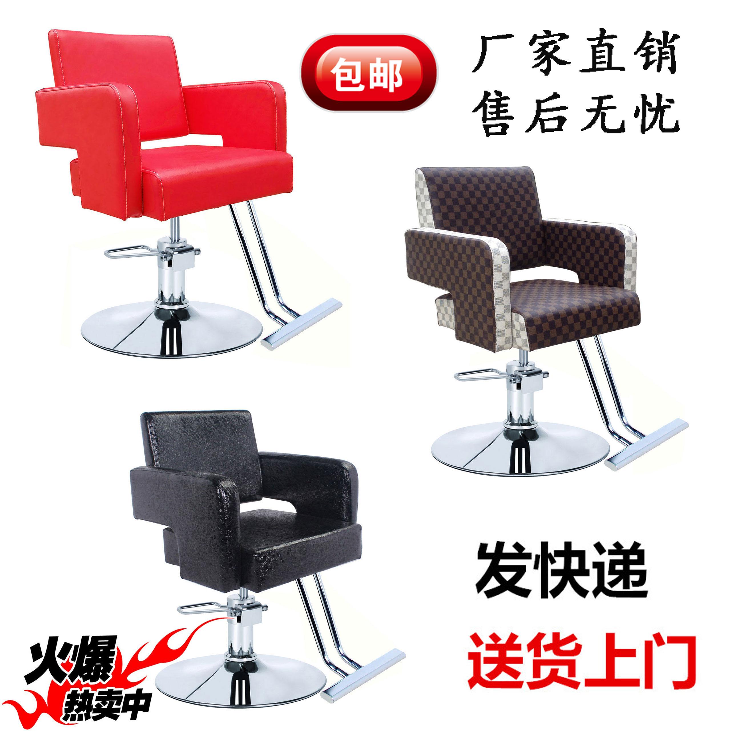 Продаётся напрямую с завода парикмахерское дело магазин стрижка парикмахерское дело стул мода ножницы волосы причина позволять табуретка лифтинг стул 917 стул