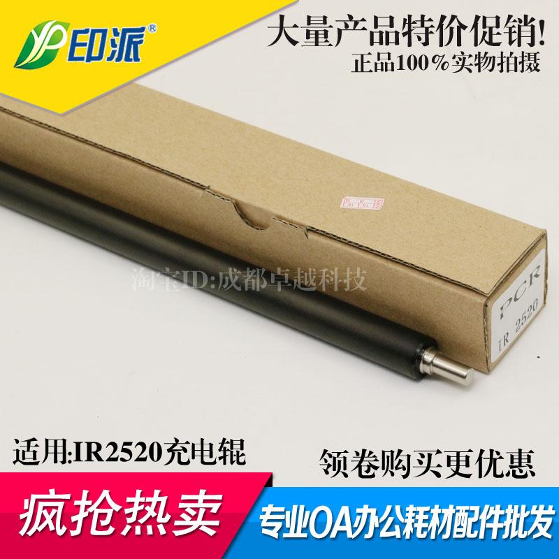 Применимый канон iR 2520i 2525i 2530i 2535i 2545i 2520 NPG-51 зарядка роликовый