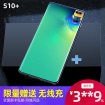 移动版手机eG9730S10SMS10Galaxy三星Samsung港版S10三星