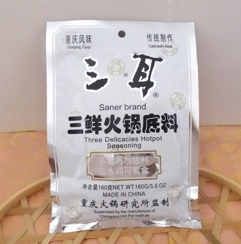 满5袋包邮  三耳三鲜火锅底料白味160g 海鲜味 无辣椒 清淡火锅