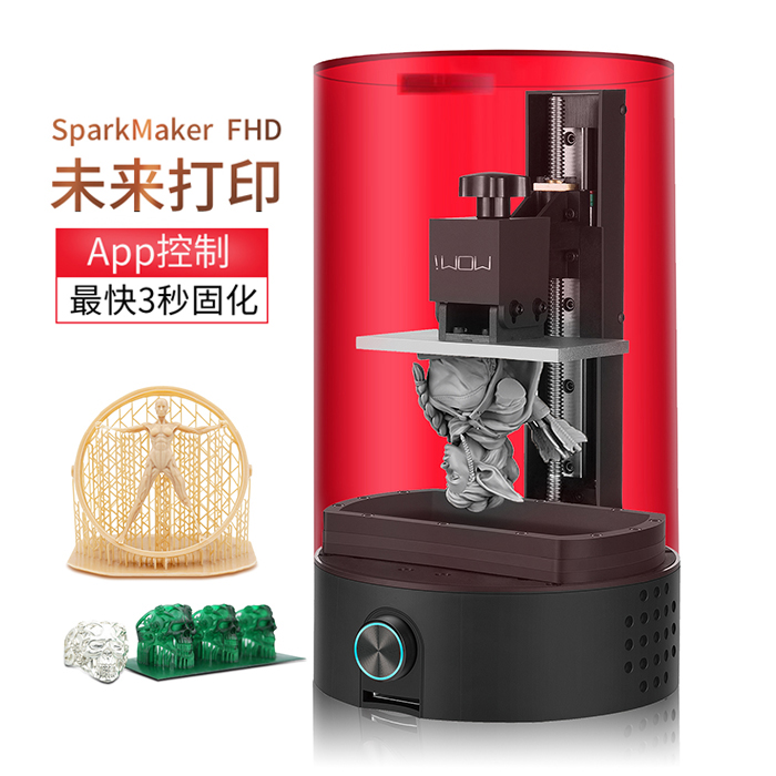 Sparkmakerfhd light curing 3D printer industrial grade lcddlp high precision SLA desktop jewelry office