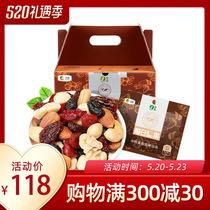 中粮集团山萃每日坚果30袋混合每天一包毎日一日早餐小包装果仁