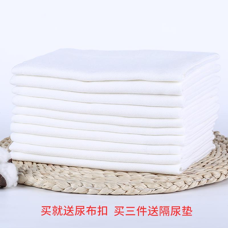 脱脂纱布尿布纯棉新生婴儿可洗介子布100%全棉夏季透气宝宝尿片