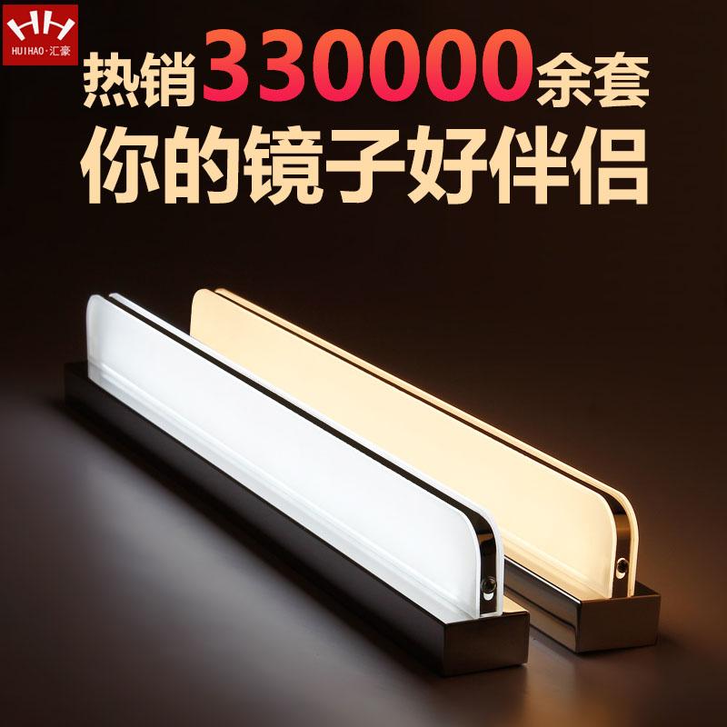 鏡のヘッドライトは付けないでledトイレの浴室の寝室のステンレスの化粧灯を打って簡単に壁の明かりの洗面器の鏡の明かりを予約します。