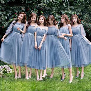 伴娘服中長款2020新款秋冬加大碼仙氣質姐妹團宴會主持畢業禮服女