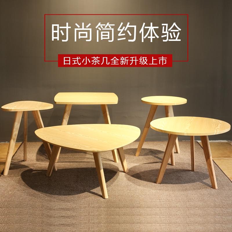 佳为家日式边桌茶几圆形小桌现代北欧边几简约角几时尚餐桌子