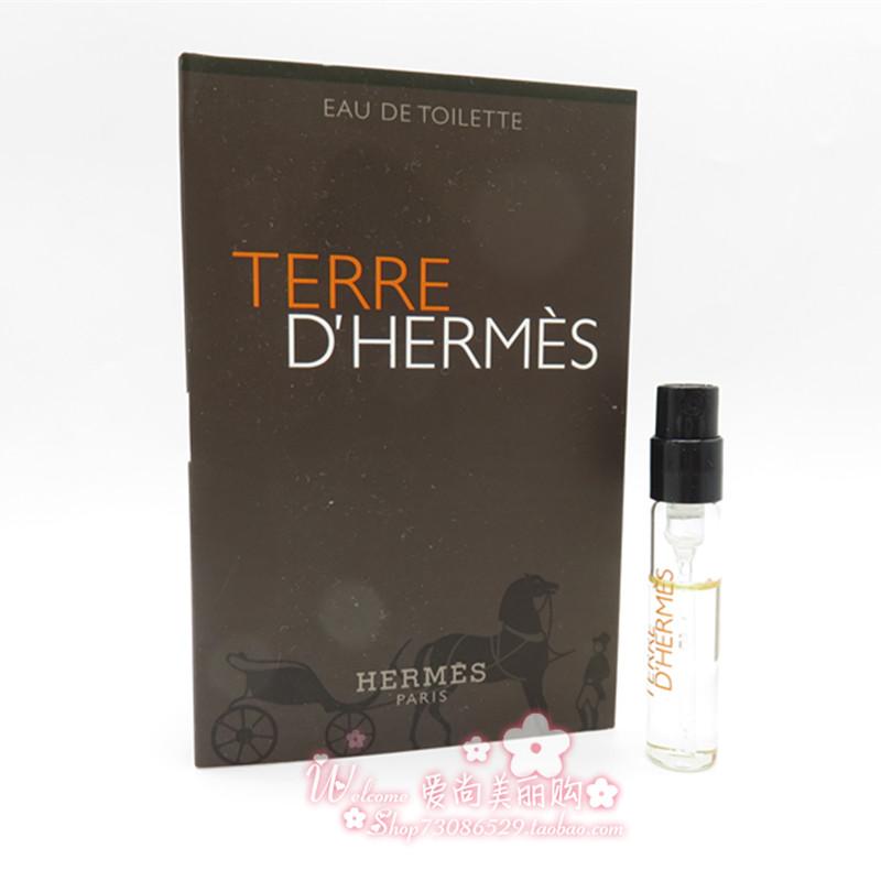 国内专柜 Hermes爱马仕大地男士淡香水试管小样 2ml持久木质清新