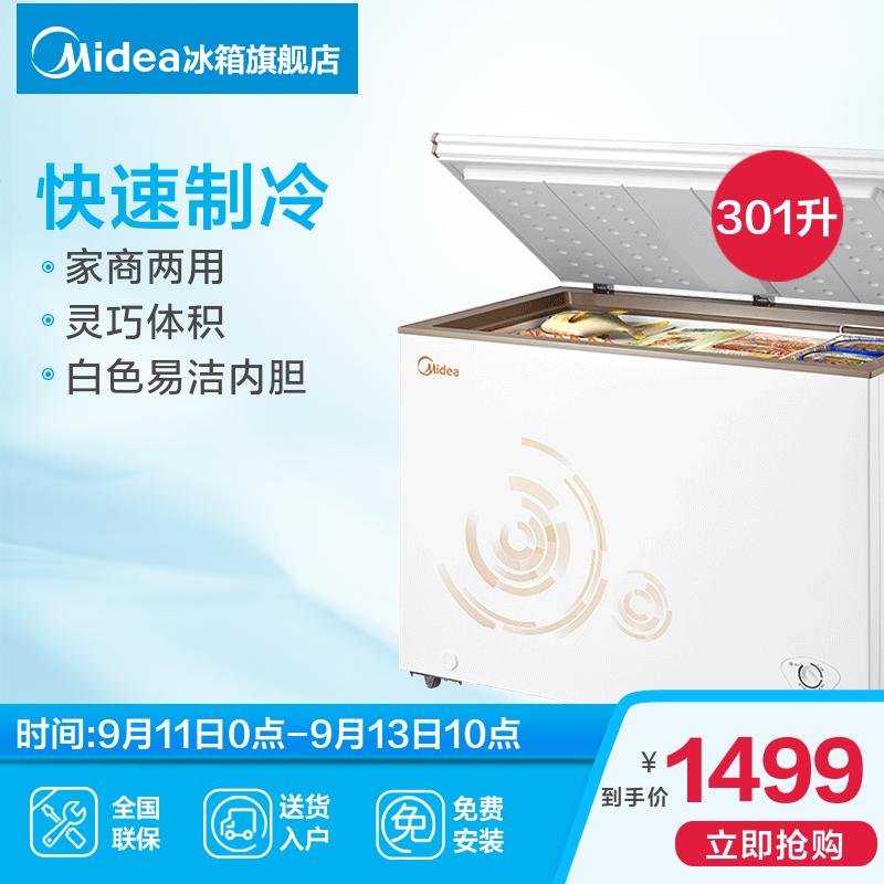 大容量冰柜冷藏冷冻柜卧式节能E301KMBCBD美Midea