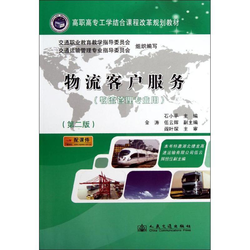 Упаковочные материалы / Подарочные коробки Артикул 15486513101