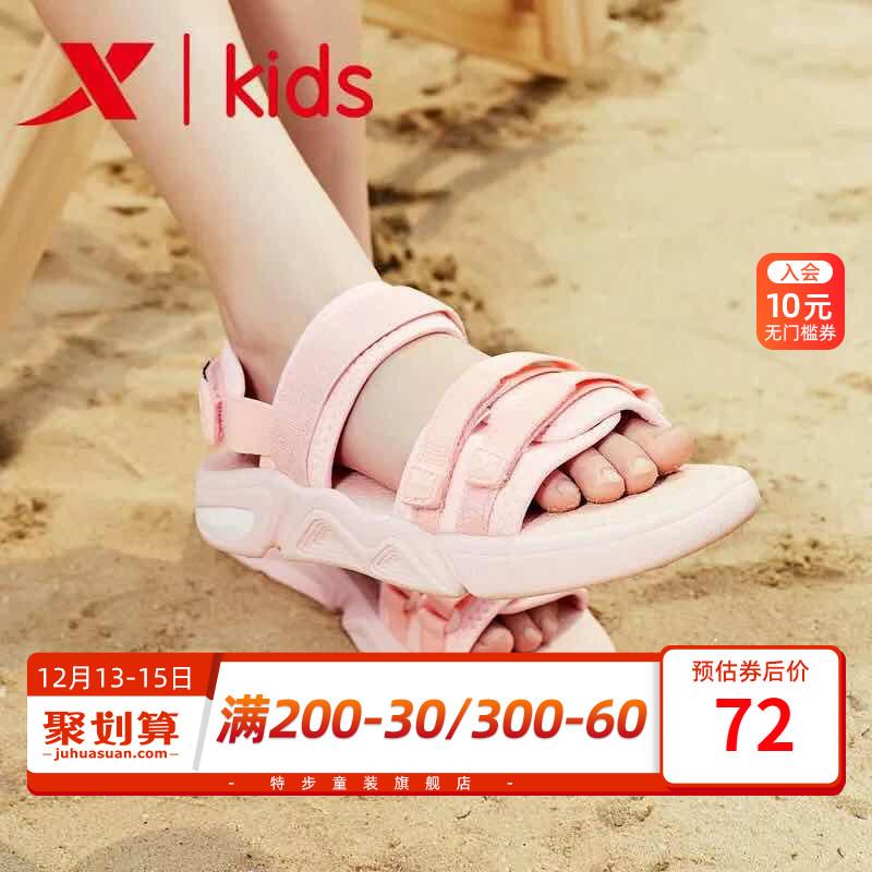 特步童鞋2019夏季新款儿童凉鞋软底宝宝男童凉鞋舒适防滑小童凉鞋